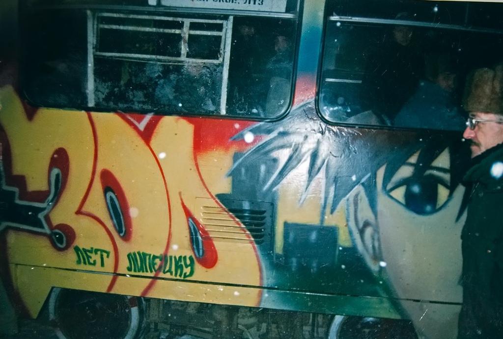 разное трамвай 10