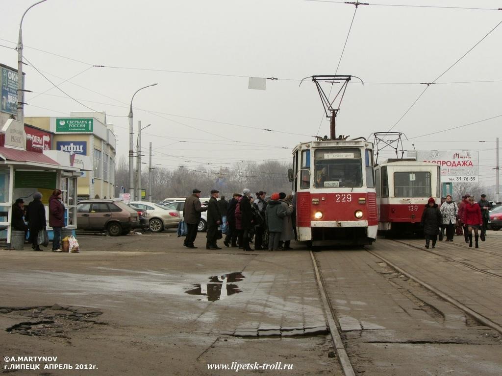 разное трамвай 29