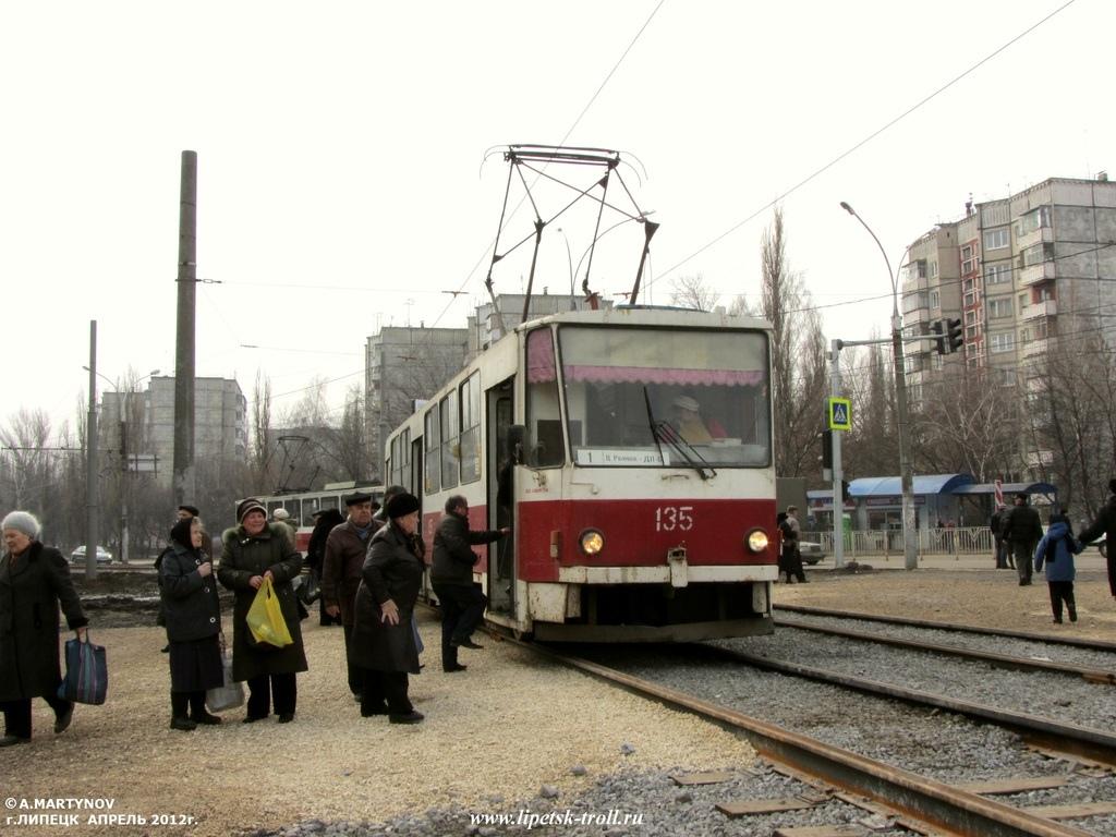 разное трамвай 30