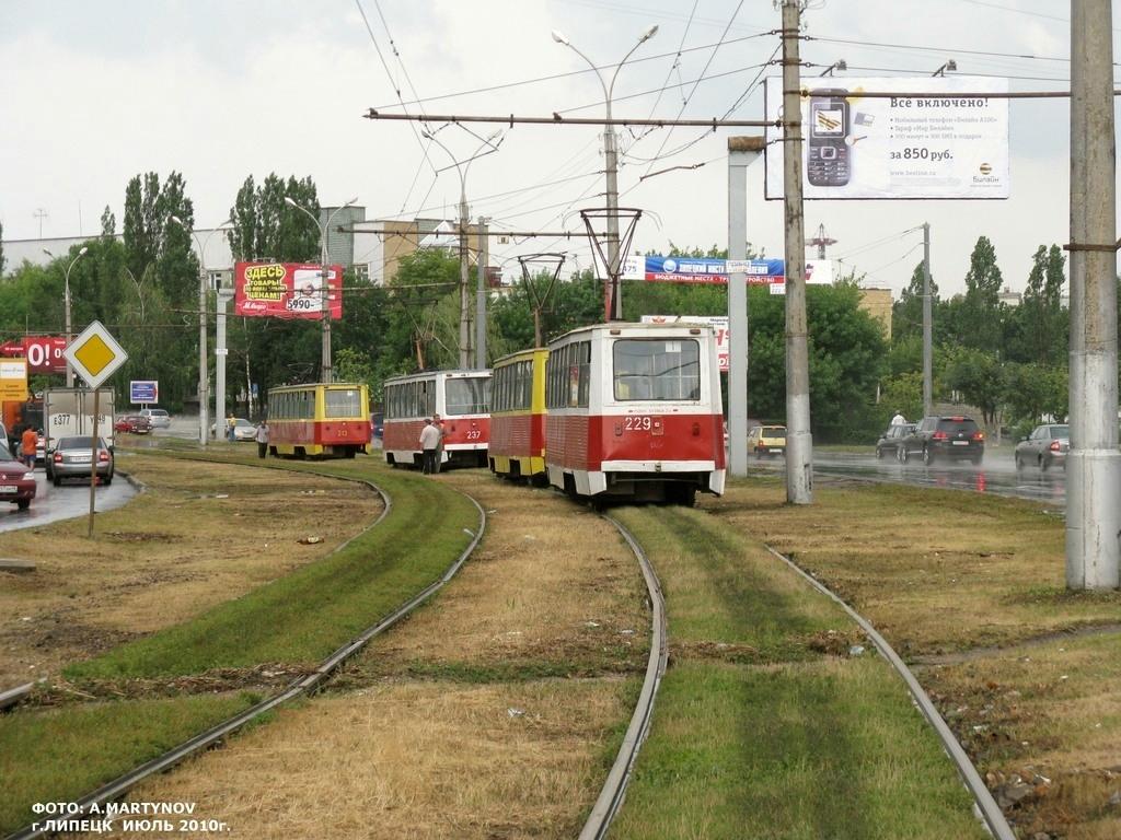 разное трамвай 5
