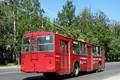тр 001-47