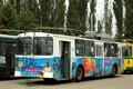 тр 005-63
