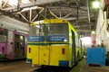 тр 006-94