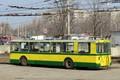 тр 006-97