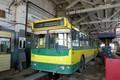 тр 008-76