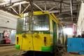 тр 008-86