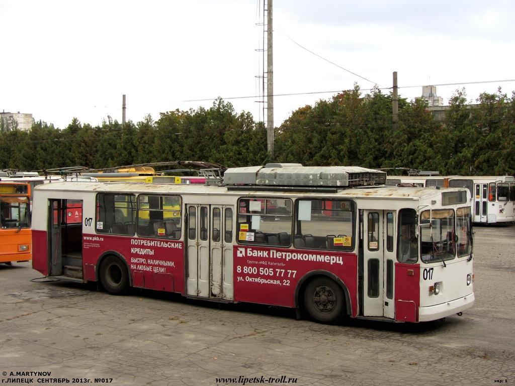 тр 017-66