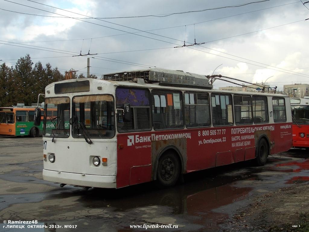 тр 017-68