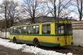 тр 018-90