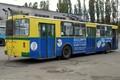 тр 027-38