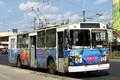тр 027-80