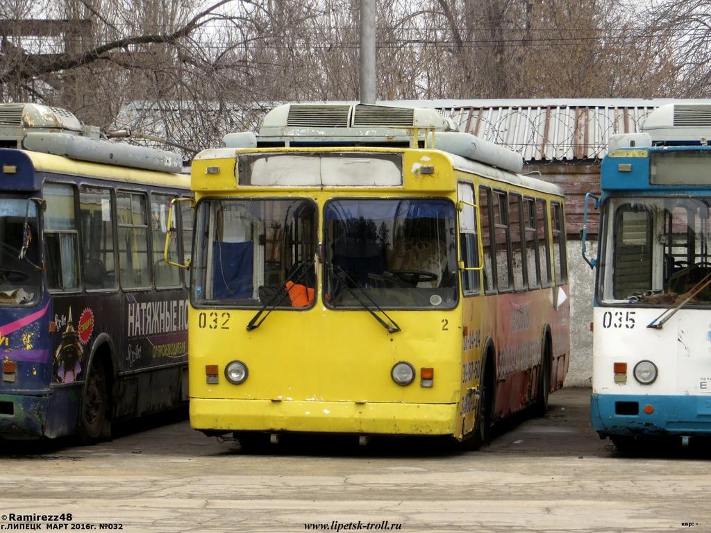 тр 032-87
