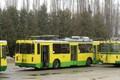 тр 041-90