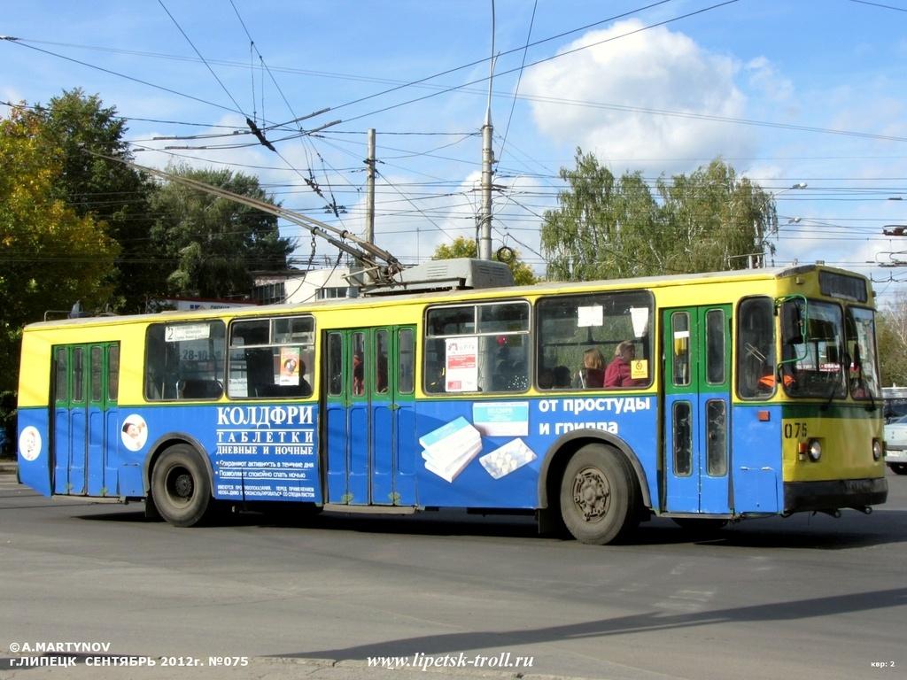 тр 075-46