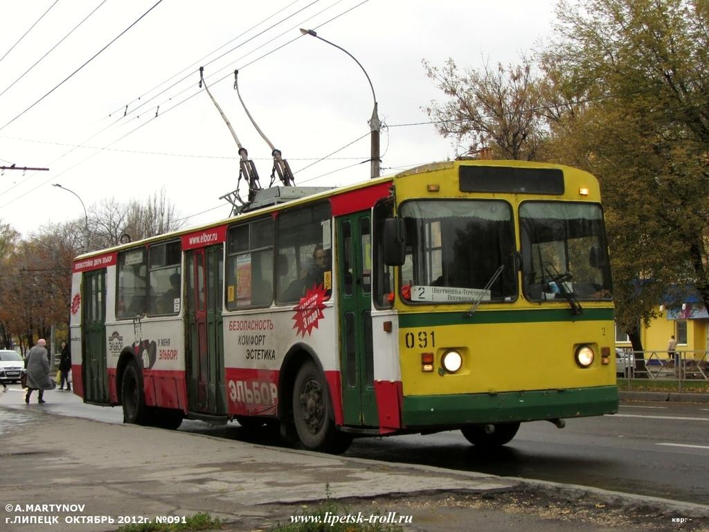 тр 091-38