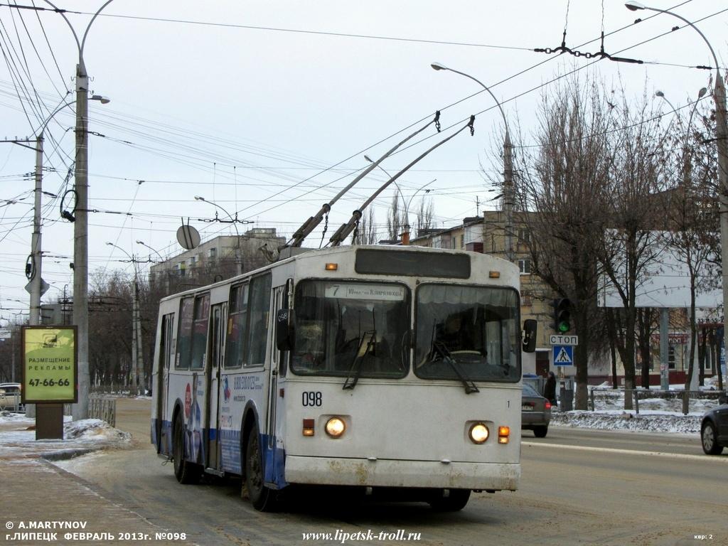 тр 098-33