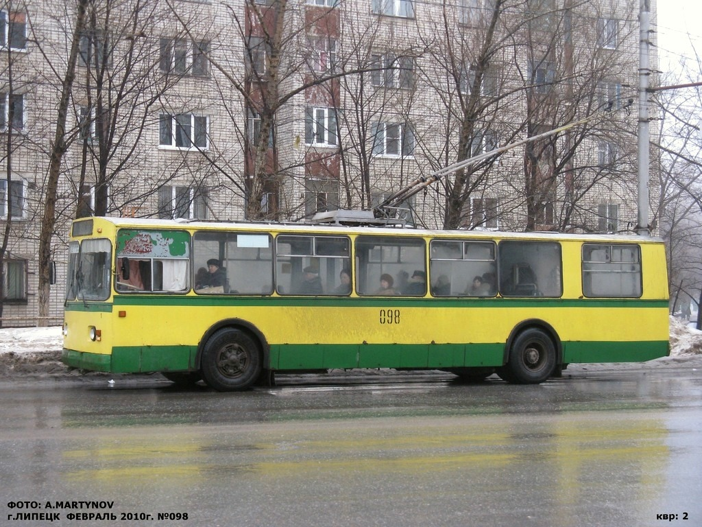 тр 098-3