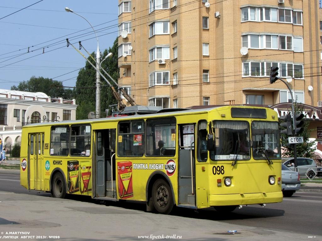 тр 098-50