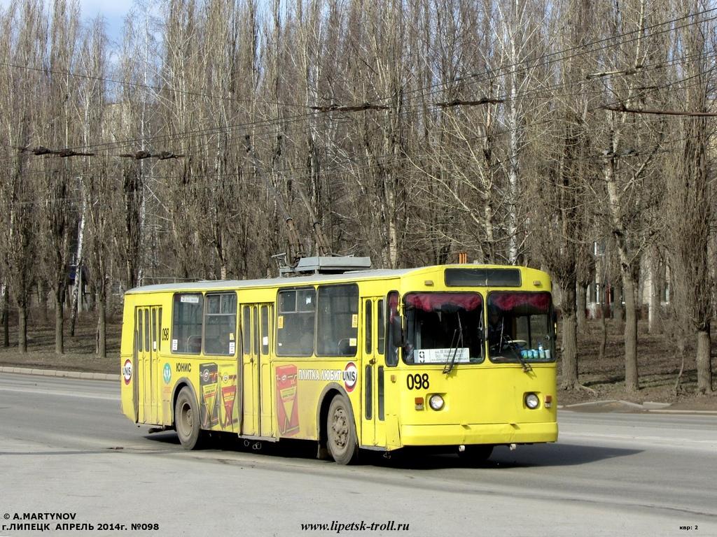 тр 098-58