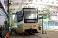 трамвай 5067-9